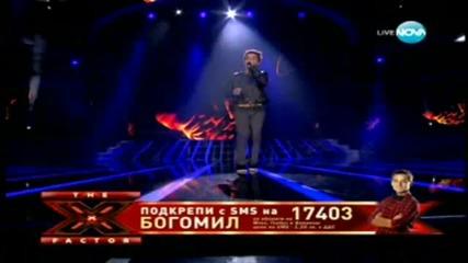 Богомил Бонев - Grenade X- Factor .. 29.11.2011
