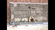 """70 години от освобождаването на концлагера """"Аушвиц"""""""