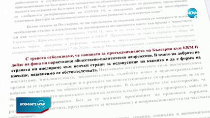 Работодатели и синдикати с призив за стабилност и край на напрежението