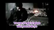 Tank - San Guo Lian