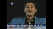 Sinan Sakic i Juzni Vetar - 1996 - Zoko, moja Zoko (hq) (bg sub)