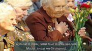 9 мая - это мамина Победа! - стихи автора