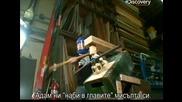 Ловци на митове - Джеймс Бонд митове2 - Стоманени челюсти - с Бг превод
