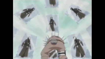 Naruto - плати с кръв