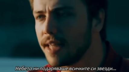 Уникална Турска Балада | Askim benim/любов моя | Mustafa Ceceli / Bg превод