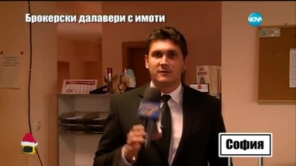 Господари на ефира (07.12.2015)