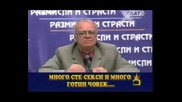 Професор Вучков - Архи Педерастки Глас