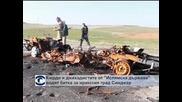 """Кюрди и """"Ислямска държава"""" водят битка за иракски град"""
