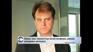Бивш заместник-министър участва в катастрофа с две жертви