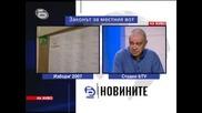 Грандиозен Скандал В Парламента - в България ли живеем или в Турция?!?!?