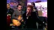 Maya Neshkova - Imen den - Live Azis (2009)