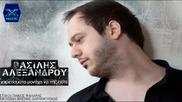Xairetismata_monaxa_na_tis_peite Aleksandrou New Song_2013
