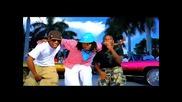 Tay Dizm ft. T - Pain and Rick Ross - Beam me up * Високо качество *