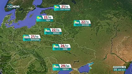 Прогноза за времето на NOVA NEWS (04.08.2021 – 20:00)