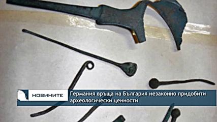 Германия връща на България незаконно придобити археологически ценности