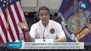 Започна разследване за импийчмънт срещу губернатора на Ню Йорк