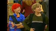 Лудориите на Зак и Коди Епизод 15 Бг Аудио The Suite Life of Zack and Cody