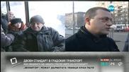Постоянни контрольори във всички автобуси в рискови райони в София