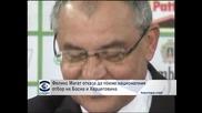 Феликс Магат отказа да поеме националния отбор на Босна и Херцеговина