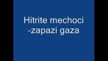 Hitrite Mechoci - Zapaxi Gaza