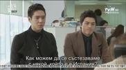 Бг субс! Flower Boy Next Door / Моят красив съсед (2013) Епизод 1 Част 1/3
