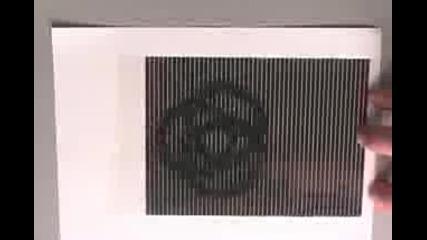 Красиви Илюзии