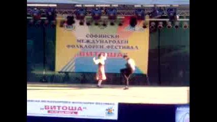 Камерен Танц