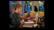 Sabrina,  the Teenage Witch - Събрина,  младата вещица 19 Епизод 1 Част - Бг Аудио