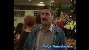 Goli I Smeshni - Гола в цветарския магазин