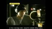 Eminem - Like Toy Soldiers - - Bgsub - -
