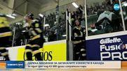 Дариха милиони за загиналите хокеисти в Канада