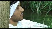 Преслава и Рашид Ал Рашид - Молиш ме