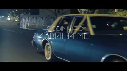 F. O - Извини Ме [feat. Hoodini] ( Oфициално Видео)
