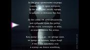 Desi Slava - You are the love