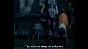 Monster House - Bg Sub (3/3)