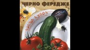 Черно Фередже - Калугер Ме Гони