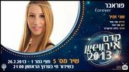 (2013) * Израелска * Shany Zamir - Forever