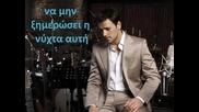 Nikos Vertis - The Best