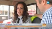 Коя е най-красивата пожарникарка в България?