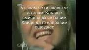 Kelly - Walk Away - Бг Субтитри