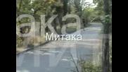 Mitaka 2007