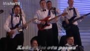 Nemanja Nikolic _ Kada cujes ovu pesmu