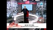 """Каква оценка бихте поставили на министрите от кабинета """" Орешарски """" - Часът на Милен Цветков"""