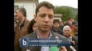 Бедственото положение в Перник е отменено