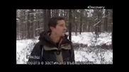 Оцеляване на предела - Сибир (цял епизод) - Бг субтитри