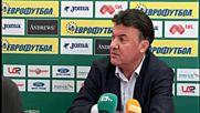 Борислав Михайлов: Ако ЦСКА не отговаря на критериите, ще бъде във В група
