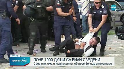 Хаджигенов: Факт е най-масовото подслушване на българи в новата ни история