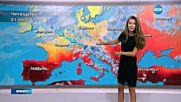 Прогноза за времето (26.07.2016 - централна)