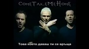 Scorpions - What You Give You Get Back с ПРЕВОД