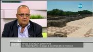 Ванга предрекла: Бликне ли вода от Голямата базилика, България тръгва към възход